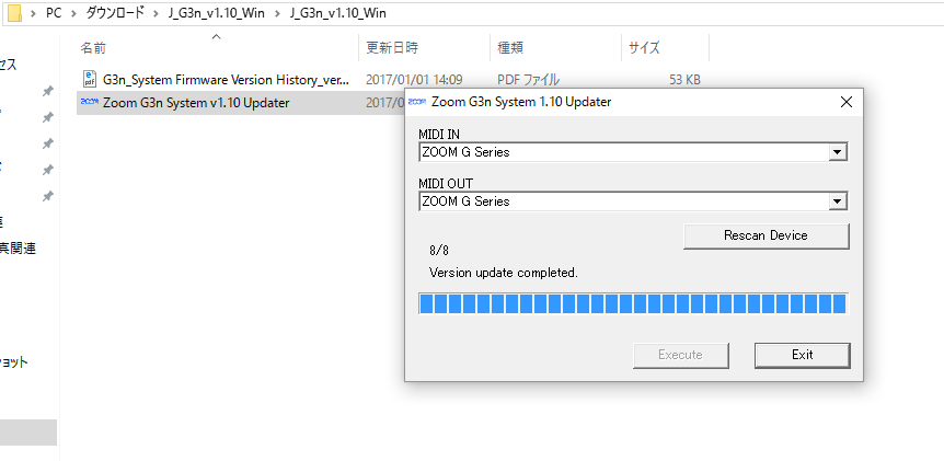 g3n-firmware-up